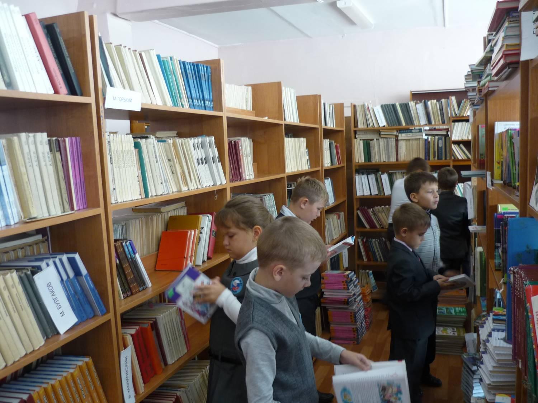 библиотеке картинку школьники в